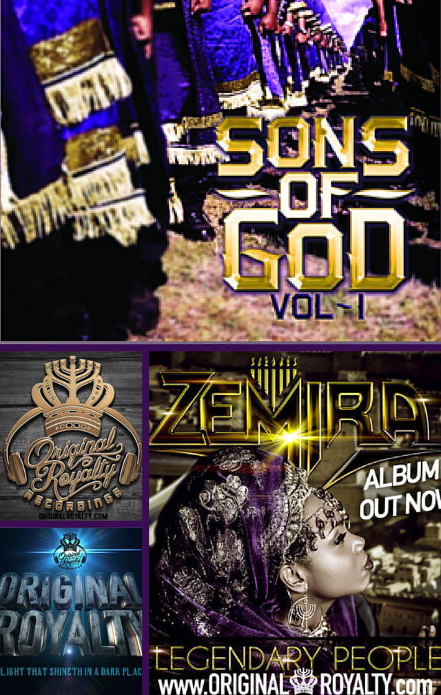 Hebrew Music Downloads & More